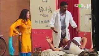 Amanat Chan and Sakhawat Naz New Pakistani Stage Drama  Kali Chader  Full Comedy Clip
