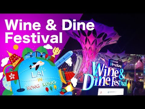 【Hong Kong Travel】Getting Drunk in Wine and Dine Festival?! -《Lai in HK》