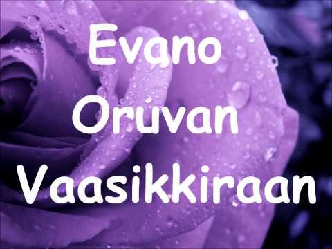 Alaipayuthey - Evano Oruvan Lyrics