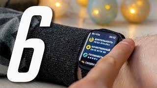 Месяц с Apple Watch 6. Что обнаружил? Достоинства и недостатки. Опыт использования