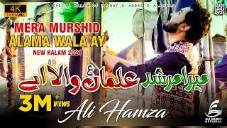 Ali Hamza | Mera Murshid Alman Wala Hai | Qaseeda 2021 | Mola Abbas Qaseeda