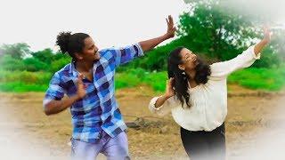 Ghal Ghal Ghajjella || Best Telugu Video Folk Song || Young Talent || Volga Video