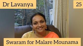 Swaram for Malare mounama  by play back singer \u0026 voice culture trainer Dr Lavanya