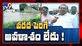 Officers move villagers to safe areas in Mahbubnagar - TV9