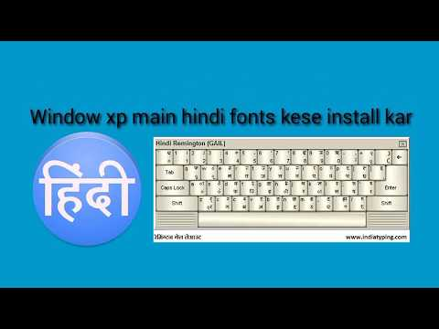 Window xp Hindi fonts install kese kare || by kkm technical