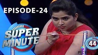 Super Minute Episode 24 - Sushma Rao & Anupama Bhat