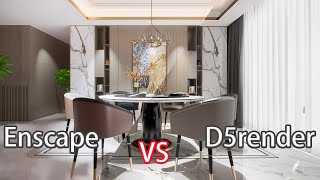 「Render Showdown」Enscape 2.6 RTX VS D5 Render Speed Compare! Who is stronger?