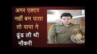 TV Actor Aniruddh dave Talks About show and Personal life