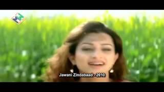 Raj Brar Full Punjabi Movie 2010