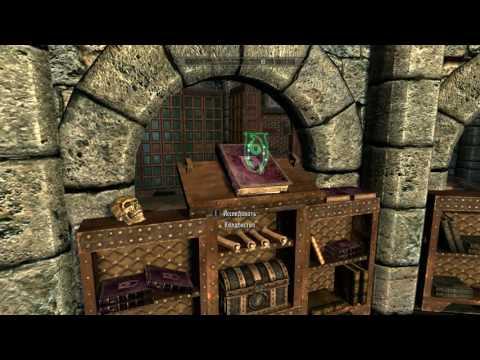 Улучшенная Коллегия Магов новинка 2017 (Magical College of Winterhold)