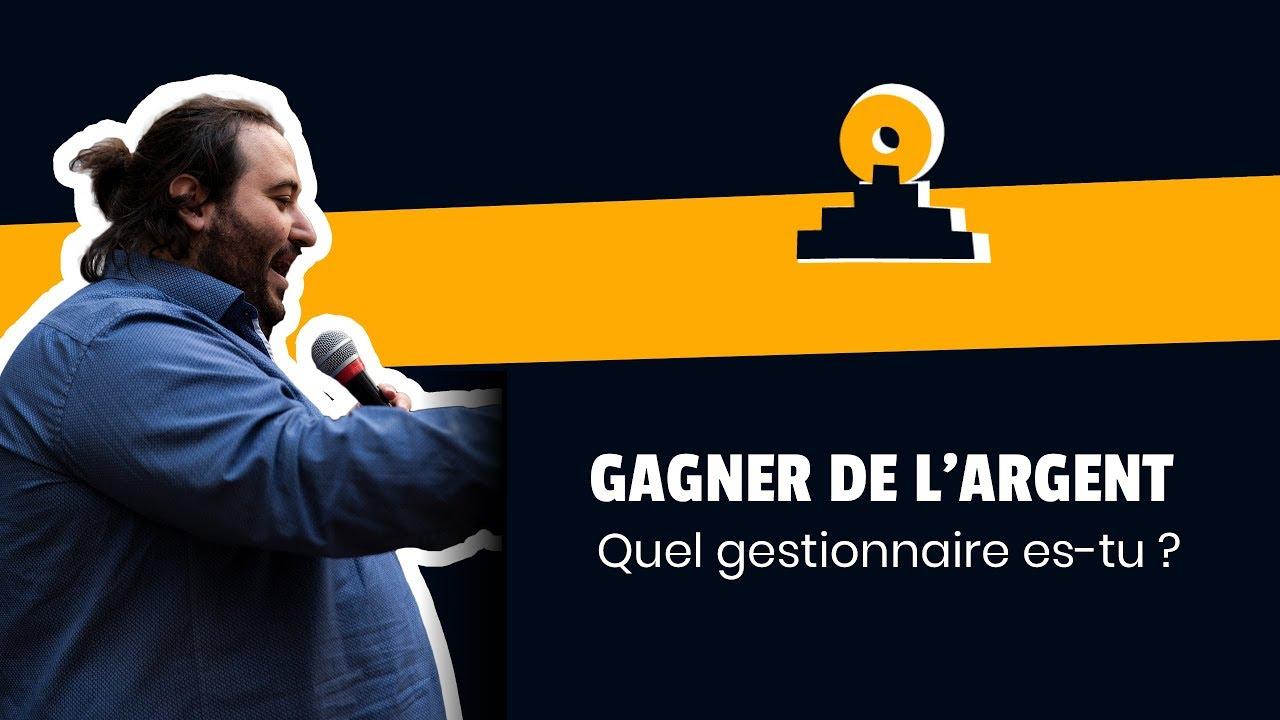 Oussama Ammar - Gagner de l'argent | Koudetat Entreprendre #5