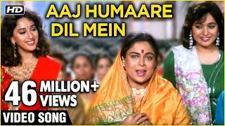 Aaj Humaare Dil Mein (HD)| Hum Aapke Hain Koun | Lata Mangeshkar and Kumar Sanu