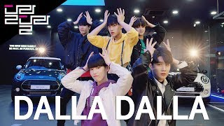 Download [AB] 있지 ITZY - 달라달라 DALLA DALLA (Boys ver.) | 커버댄스 DANCE COVER Video