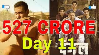 Dangal Movie Box Office Collection Day 11 | Dangal Collected 527 Crore Worldwide | Dangal Vs Sultan