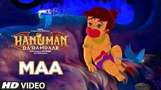 The Maa Song || Hanuman Da Damdaar || T-Series