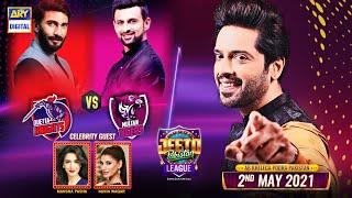 Jeeto Pakistan League   Ramazan Special   2nd May 2021   ARY Digital
