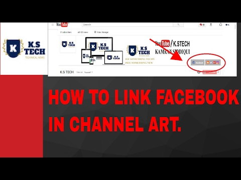 how to add facebook in channel art in hindi