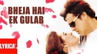 Bheja Hai Ek Gulab Lyrical Video   Shikari   Kumar Sanu, Asha Bhosle   Govinda, Karishma Kapoor