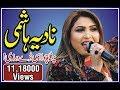 Chitta Chola C Dy Darzi Edit By Muskan Movies