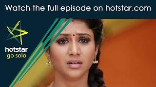 Raja Rani 11/20/17 - PakVim net HD Vdieos Portal