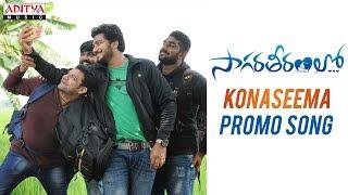 Konaseema Promo Song   Saagaratheeramlo Songs   Dishanth, Aishwarya