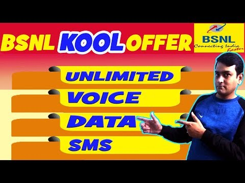 BSNL KOOL OFFER | BSNL TRULY UNLIMITED VOICE DATA SMS PLAN!