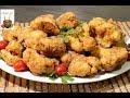 القرنبيط(الزهرة) الكرسبي والمقرمش بدون بيض بتتبيلة وخلطة رائعة