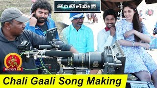 Chali Gaali Song Making || Nani Gentleman Movie Making || Nani, Surabhi