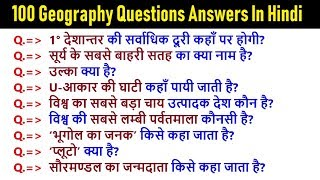 100 Geography GK Quiz In Hindi | World Geography Questions | India Geography Questions | Part-1