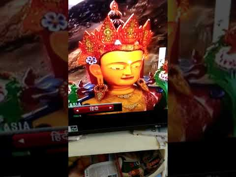 How to change language in airtel digital tv