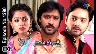 Naa Peru Meenakshi | 15th July 2019 | Full Episode No 1290 | ETV Telugu