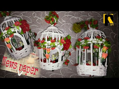 How to make news paper bird cage