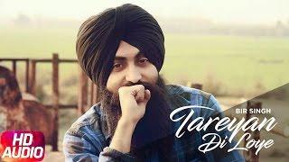 Tareyan Di Loye   Bir Singh   Full Audio Song   Latest Punjabi Audio Song 2017   Speed Records