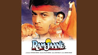 Chori Chori Chal O Gori (Ram Jaane / Soundtrack Version)