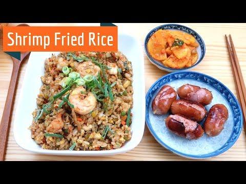 Korean Dinner: Shrimp Fried Rice + Danmuji Muchim
