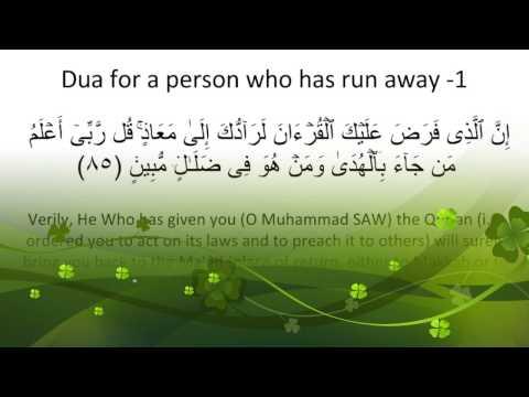 Dua for a person who has run away -1