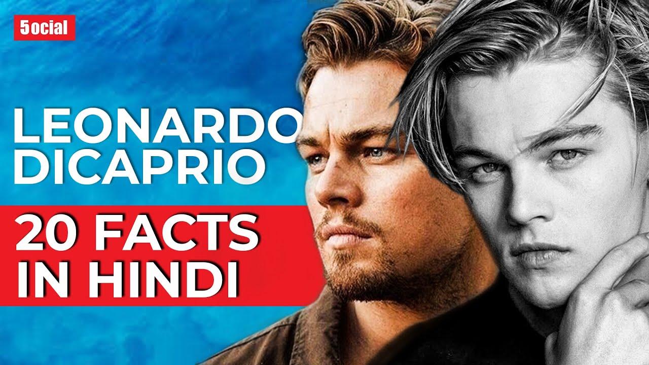 20 Amazing Leonardo DiCaprio Facts | Hindi