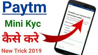 How To Reset Paytm Payment Bank Passcode || Change Paytm