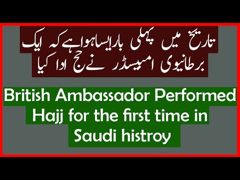 british ambassador performed hajj first time in the histrOy of saudi arabia and islam