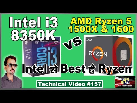 Intel i3 8350K vs AMD Ryzen 5 1500X and 1600 / Which is the Best Processor #157