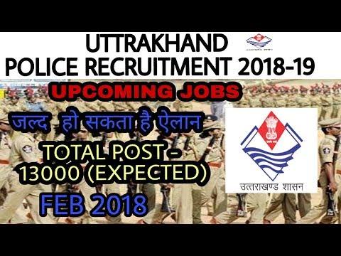 UTTRAKHAND POLICE RECRUITMENT 2018-19|| UPCOMING JOBS