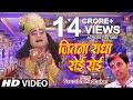 Jitna Radha Roee Krishna Bhajan By Saurabh Madhukar Full Hd