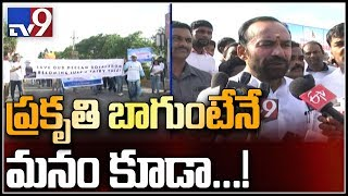"""Kishan Reddy launches """"Save Our Heritage Walk"""" at people's plaza 