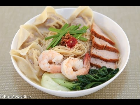 Won Ton Noodle Soup (Mi Hoanh Thanh)