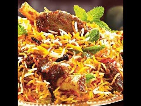 How to Make Easy Beef Biryani / How to Cook Pakistani Beef Biryani  بیف بریانی