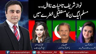 To The Point With Mansoor Ali Khan - 13 April 2018 | Express News