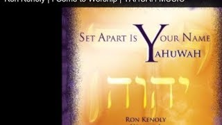 THE ASSEMBLY LIFE IN YAHUAH PART 2 - PakVim net HD Vdieos Portal
