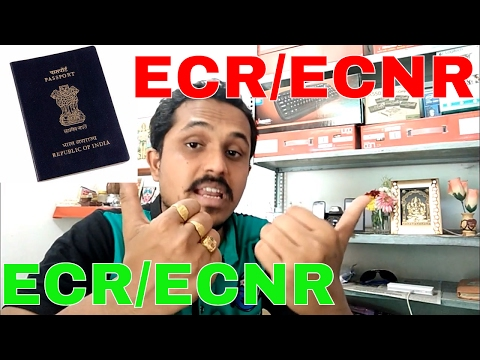 DIFFERENCE BETWEEN ECR & ECNR PASSPORT! USES OF ECNR PASSPORT!!(HINDI 2017)