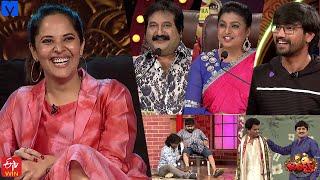 Jabardasth Promo - Jabardasth Latest Promo - 9th July 2020 - Anasuya Bharadwaj, Hyper Aadi