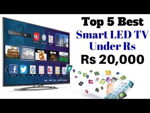 Top 5 Best LED Smart TV Under Rs 20000   Best Smart Led TVs 2018 India